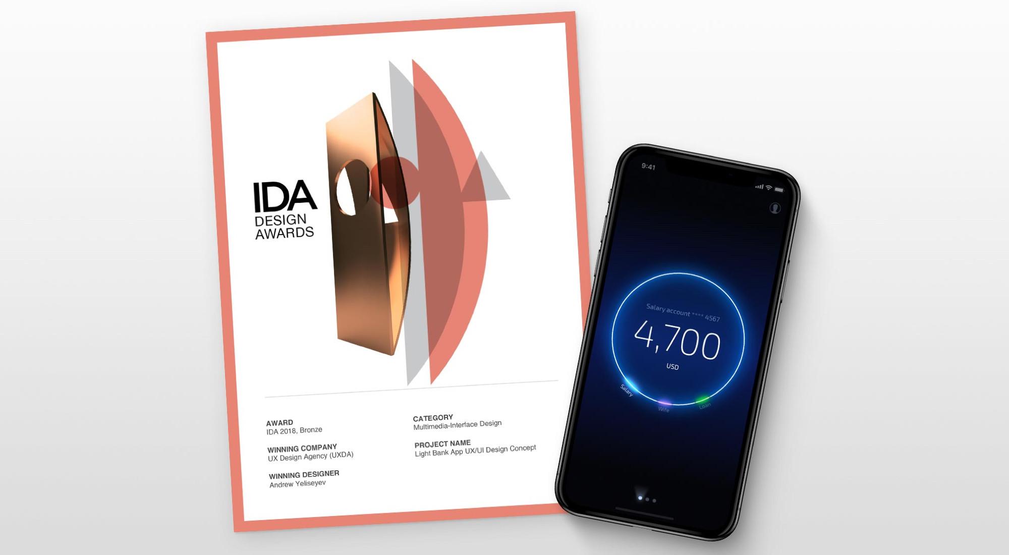 Financial UX Design Agency (UXDA) Receives the Prestigious International Design Award